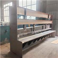 现货 4米彩钢板折弯机 液压铝板剪板机 奥迈压瓦架 可定制