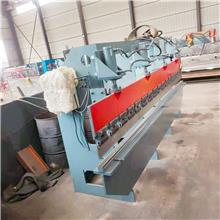 C型钢折弯机 4mm液压剪板机 彩钢板折弯机 奥迈 可定制