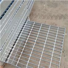 建筑钢格板 网众 码头钢格栅板 定制沟盖板那 物美价廉