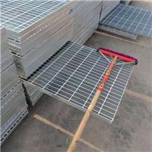 建筑平台钢格板 网众 过路沟盖板 定做钢格板 经验丰富