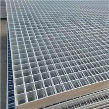 成品钢格栅板 网众 水沟沟盖板 对插钢格板 供应商