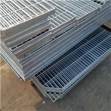钢格板平台 网众 包边沟盖板 桥梁钢格板 厂家报价