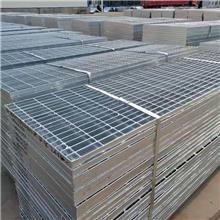 齿型钢格板 网众 326钢格板 钢格栅沟盖板 生产厂家