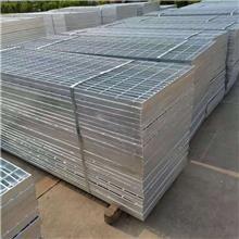 热镀锌复合钢格板 网众 机场钢格栅板 齿形沟盖板 物美价廉