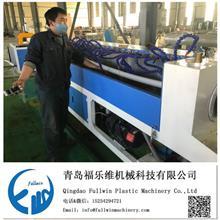 预应力螺旋设备 塑料波纹管机械化设备 青岛福乐维