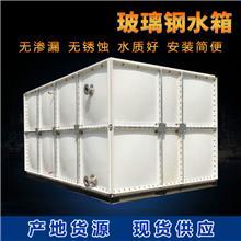 消防泵房 玻璃钢消防水箱 消防玻璃钢水箱 组合水箱