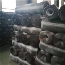 引润丝网厂家 后浇带铁丝网 蓝白镀锌网 大丝砂浆网