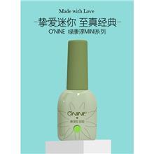 ONINE康淳胶绿康mini韩系风2020新款流行色美甲店植物甲油胶工具套装