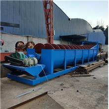 昭通机械设备采购市场 FG-75螺旋洗沙机械  使用寿命长