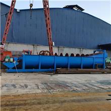 石英砂水洗设备 怒江螺旋洗砂机 工程建设机械设备定制