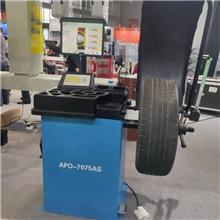 豪华智能LCD型屏幕轮胎平衡机 供应汽车轮胎动平衡机
