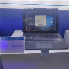 加固平板电脑 三防加固嵌入式工业平板电脑 车载电脑