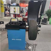 豪华智能LCD型屏幕轮胎平衡机 供应轿车轮胎平衡机