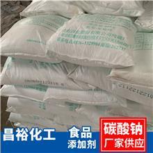 江西质优价廉食品添加剂纯碱食品添加剂纯碱纯碱食品添加剂常年供应