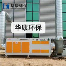 欢迎订购 工业废气处理净化器 uv光解光氧催化废气处理设备 uv光解净化器