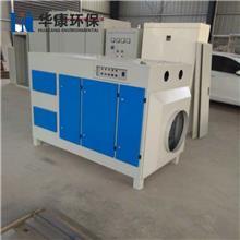 欢迎订购 UV光氧催化设备 印刷厂废气处理设备 不锈钢光氧净化器