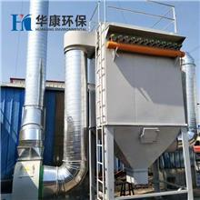 锅炉除尘器 生物质锅炉脉冲除尘器 燃煤锅炉除尘器 河北厂家