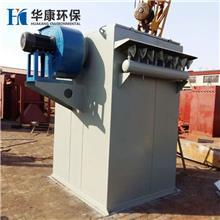 锅炉除尘器 锅炉脉冲除尘器 生物质锅炉脉冲除尘器 定制