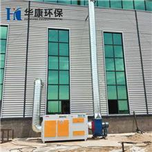 欢迎来电咨询 光氧催化除臭设备 除异味光氧净化器 uv光解光氧催化废气处理设备
