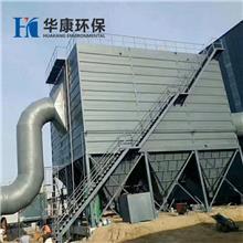 锅炉除尘器 生物质锅炉脉冲除尘器 燃煤锅炉除尘器 厂家发货