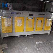 华康环保供应 废气处理环保设备 UV光解废气处理设备 光氧机