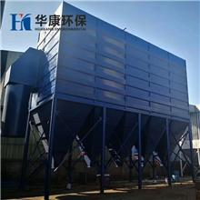 长期供应 矿山布袋除尘器 电厂除尘器 生物质锅炉除尘器