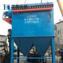 锅炉除尘器 生物质锅炉脉冲除尘器 工业除尘器 河北厂家