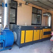 按需供应 光氧除臭设备 喷漆房光氧净化器 uv光解催化净化器