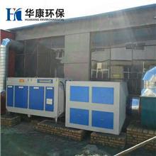 长期供应 除异味光氧净化器 UV光氧催化设备 喷漆房除味设备