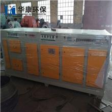 欢迎订购 UV光解废气处理设备 除臭除味设备 工业废气处理净化器