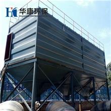 华康销售 工业脉冲袋式除尘器 生物质锅炉除尘器 车间粉尘处理设备