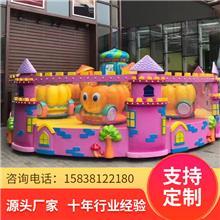 新型儿童游乐设备亲子互动休闲娱乐设施欢乐喷球车公园游乐园商场广场多种场地