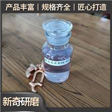 新奇研磨厂家推荐锌合金光亮剂 金属光亮剂量大从优 铜材酸洗抛光添加剂批发价出售