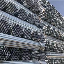 曲靖镀锌管批发 石油镀锌管销售 粗加工 钢材直销