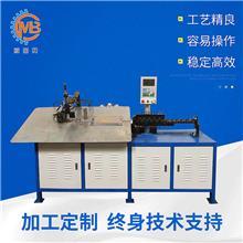 扁铁线材折弯机-新苗贝-沥水架线材自动成型机-定制商家
