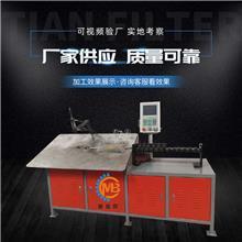 全自动数控折弯机-金属线材制品弯形机-批发价格