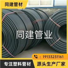 新疆同建管业pe硅芯管通讯光缆保护管 穿光纤硅芯管穿线管电力电缆穿线管