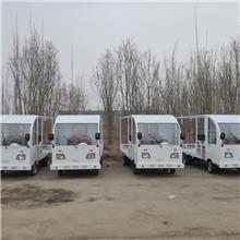 电动平板车厂家 电动工具车 山东厂家