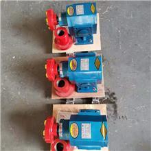 沧州金海工厂 燃油喷射泵 传输泵 ZYB大方泵 ZYB再生燃烧器油泵 现货