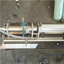 新阳供应 蜂蜜灌装机 膏体灌装机 全自动灌装机械设备 价格合理