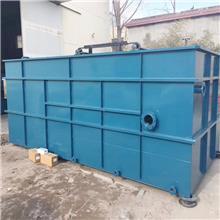 山东气浮机设备生产厂家 屠宰污水 油脂污水 养殖场污水 油乳化液处理设备