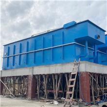 山西溶气气浮机 养殖屠宰 油乳化液 油脂污水处理设备