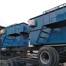 江苏溶气气浮机 屠宰污水 油脂污水 食品加工污水处理设备生产厂家