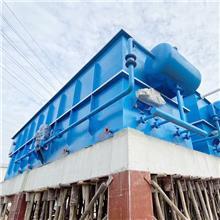 四川气浮机设备生产厂家 屠宰污水 油脂污水 养殖场污水 油乳化液处理设备