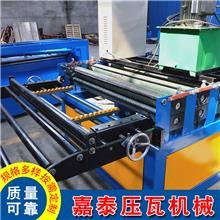 生产出售 带钢开平机 校平机开平机 小型开平机 质量优良