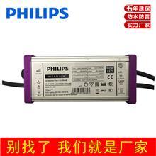 厂家LED灯具维修飞利浦控制装置驱动器市电路灯配件更换电源