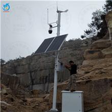 太阳能LED感应壁灯监控摄像头防贼路灯 遥控式无线监控路灯