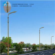 太阳能户外墙壁灯家用庭院壁灯LED道路工程路灯