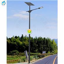 太阳能路灯新农村太阳能灯户外庭院灯LED6米一体化路灯头
