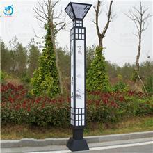 户外铝型材庭院灯 LED防水景观灯小区公园道路照明灯具批发